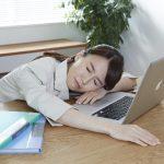 更年期の倦怠感や疲労感の対処法は?何もやる気がしない原因!